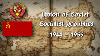 Historical anthem of USSR ประวัติศาสตร์เพลงชาติสหภาพโซเวียต