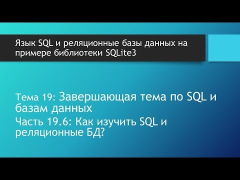 Microsoft SQL Server — Википедия