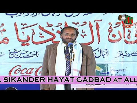 Sikander Hayat Gadbad at SuperHit Mushaira, Ahmedabad, 12/02/2011, Mushaira Media