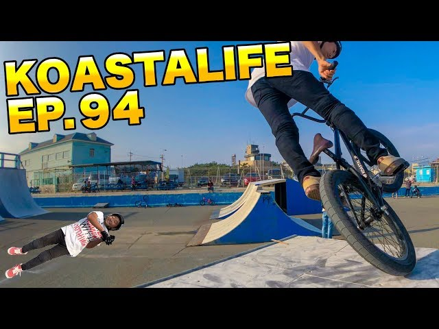 雨上がりの鵠沼スケートパーク! | KOASTALIFE EP.94