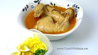 CHICKEN NIHARI *COOK WITH FAIZA*