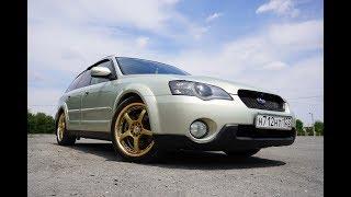 Subaru Outback 3 поколения. GT - класс глазами Subaru