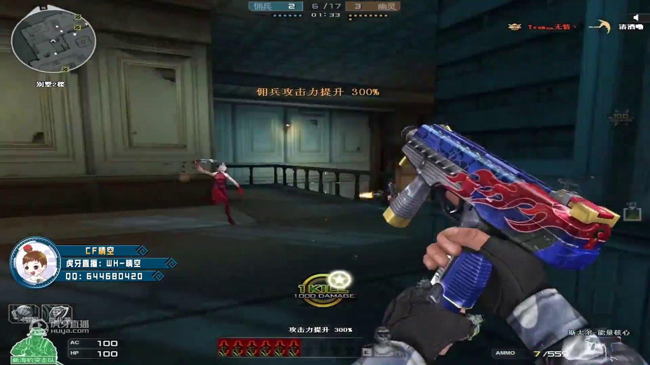 CF : Steyr TMP   Prime - Hero Mode X - Zombie V4- WH#75