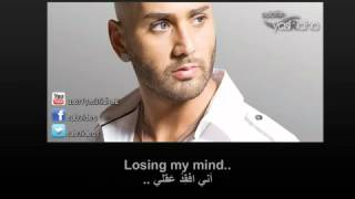 Massari/Brand new day مترجمة