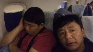 Biku Lama - Inside Korean Air