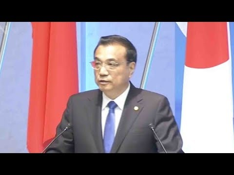 Premier Li attends trilateral business meeting in Tokyo