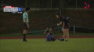 LIVE: POL-ITE Games Men's Football - Singapore Polytechnic vs Ngee Ann Polytechnic (14 November 2019