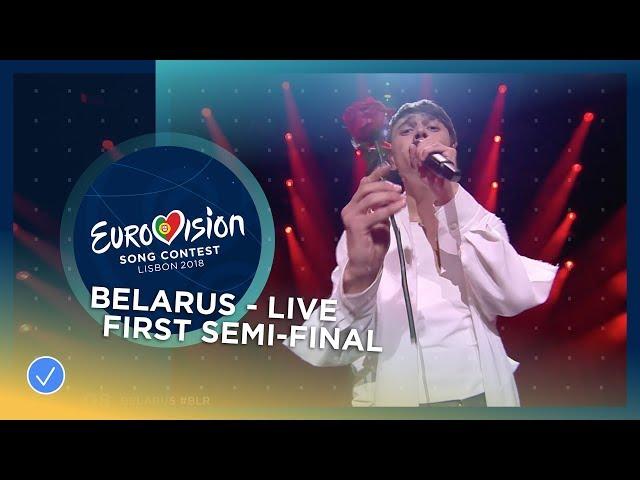 ALEKSEEV - Forever - Belarus - LIVE - First Semi-Final - Eurovision 2018
