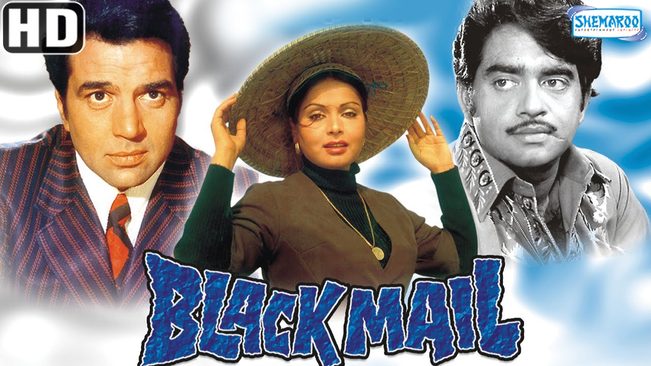 Friday Classics: Blackmail, Raakhee's Favorite Role ...