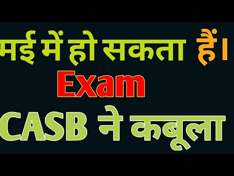 Airforce group x&y, exam latest update ll Ft. Sanjay jauhari