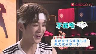 【甜蜜暴擊】花絮:鹿晗為戲苦練拳擊就為露腹肌   CHOCO TV 追劇瘋