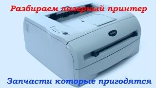 видео энергопотребление лазерного принтера