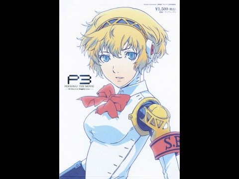 Fate is In Our Hands -karaoke ver.- - PERSONA3 THE MOVIE -#2 Midsummer Knight's Dream- 主題歌CDセット