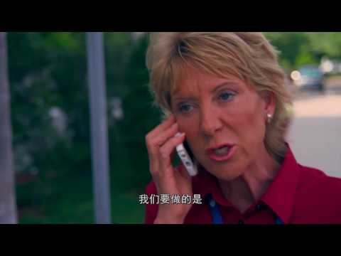 Allergan Chinese Subtitles