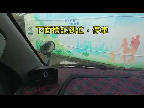 [學車 2018:] 乙部三手窄掉頭示範 香港學車中心 - YouTube