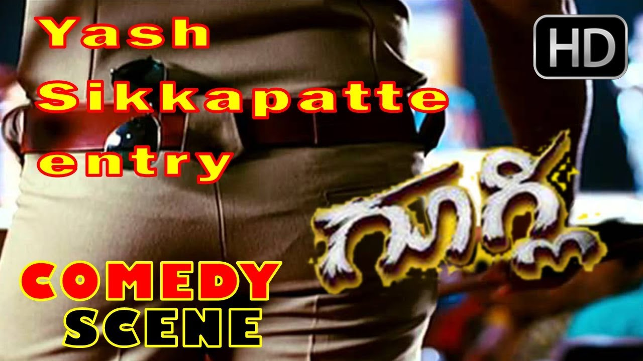 Rocking star Yash Sikkapatte entry - Googly Movie | Kannada Comedy Scenes