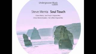 Steve Menta -- Soul Touch (Original Mix)
