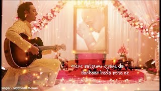 Download Lagu Darbaar Bada Sona Ae | Guruji | Siddharth Mohan | Nikhil Beri | Bade Mandir mp3