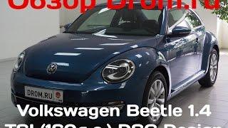 Volkswagen Beetle 2016 1.4 TSI (160 л.с.) DSG Beetle Design - видеообзор