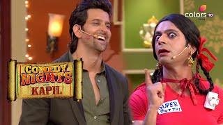 Hrithik Roshan Meets Super Gutthi!   Comedy Nights With Kapil   #HappyBirthdayHrithik
