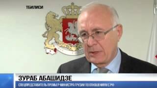Путин отменяет визовый режим для Грузии: реакция Тбилиси(На пресс-конференции президента России сегодня прозвучала почти сенсационная новость - Путин заявил о..., 2015-12-17T21:10:25.000Z)