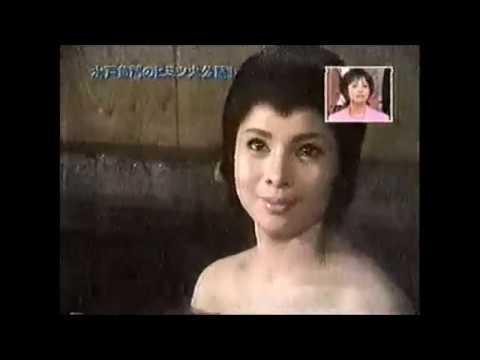 昔はよかった(笑) 由美かおる 水戸黄門でのお宝シーン