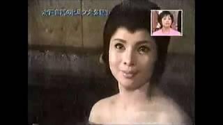 昔はよかった(笑) 由美かおる 水戸黄門でのお宝シーン 由美かおる 検索動画 5