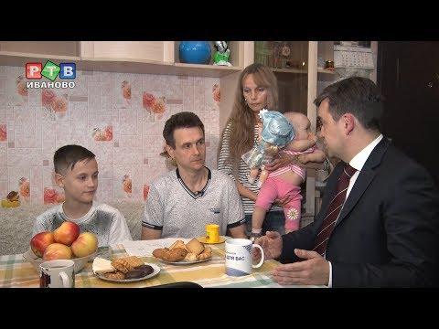 Ивановец дозвонился до Путина