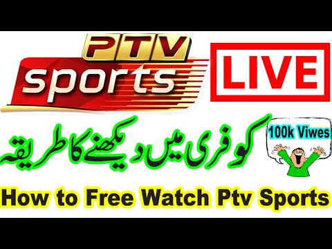 Ptv Sports Biss key PakSat 2018 [Updated Biss key]