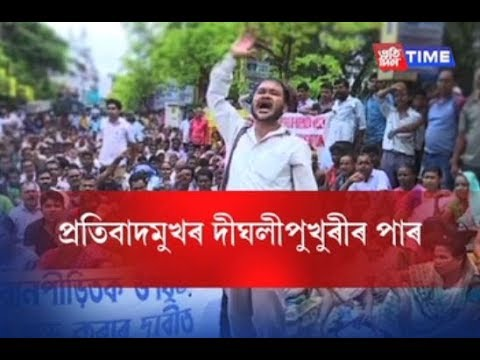 KMSS holds massive protest demanding permanent solution to Assam flood