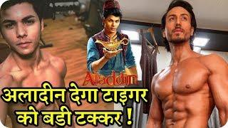 Tiger Shroff Future Competitor Siddharth Nigam Sab Tv Aladdin - Naam Toh Suna Hoga