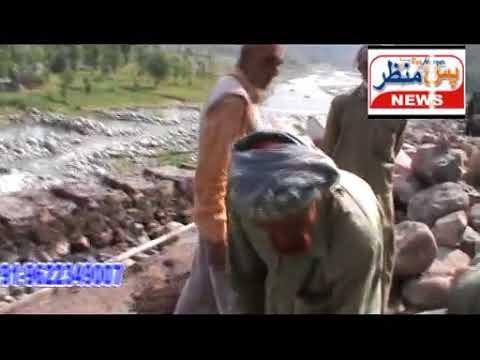 Pasmanzar news(Substandard work seen in construction projects in distt.poonch)