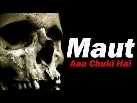 Maut Aaa Chuki Hai   Emotional Bayan   Allama Muhammad Raza