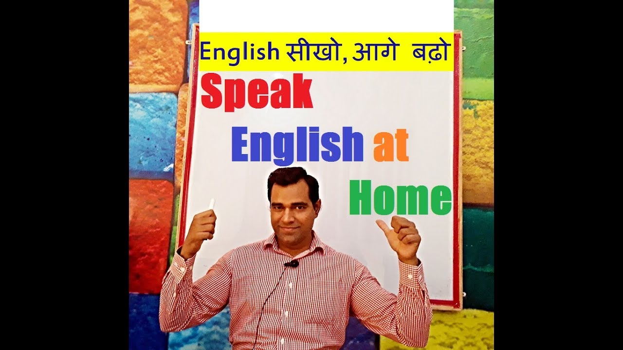 Download All Learn Hindi Audio Lessons Free (MP3s)