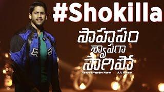 Download Hindi Video Songs - Shokilla (Official Teaser) - Saahasam Swaasaga Saagipo | A R Rahman | Gautham Vasudev Menon