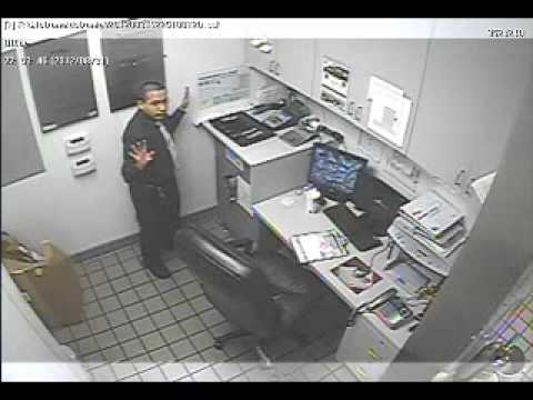McDonald's Armed Robbery