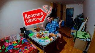 Обзор на продукты /Москва 2018/.