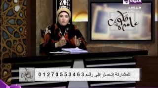 متصلة تشتكي على الهواء: 'جوزي بيجيب ستات الشقة' (فيديو)