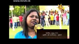 Hiru TV Top Light  2015-04-27