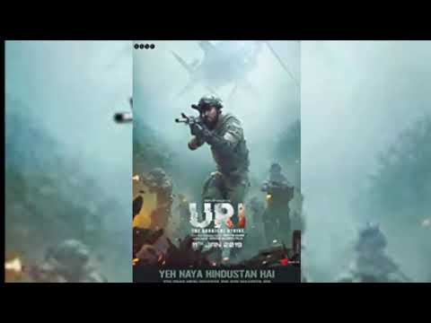 URI background music                                   #uri    #ringtones