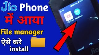 File manager on Jio phone | after update| Technical Kundan