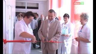 Открытие хирургического отделения УЗ