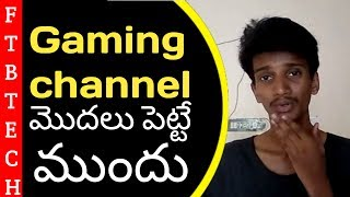TIPS FOR GAMING CHANNELS IN 2020: How To Start A Gaming Channel In 2020 In Telugu