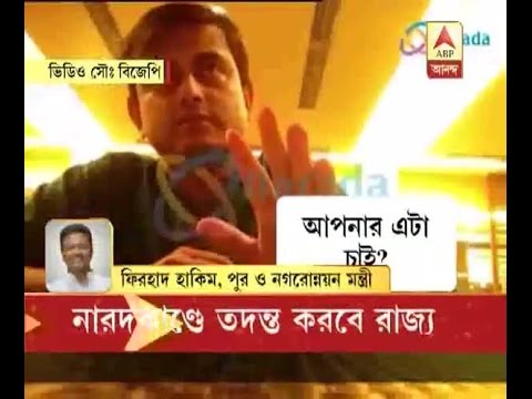 Firhad Hakim claims innocent, welcomes probe on Narada sting operation
