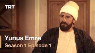 Yunus Emre - Season 1 Episode 1 (English subtitles)