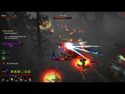 NS-Diablo 3 狩魔獵人-船長火多重110 (2.6.6)