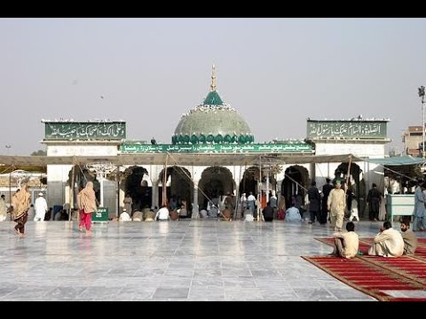 Ziarat e Dargah Hazrat Data Ganj Baksh Ali Hajveri (R.A.), Lahore, Pakistan