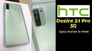 HTC Desire 21 Pro | HTC Desire 21 Pro Specs | HTC Desire 21 Pro Price