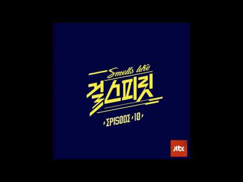 Soyeon (LABOUM) - A Moment Like This (Smells Like Girl Spirit EPISODE 10) [AUDIO/MP3]