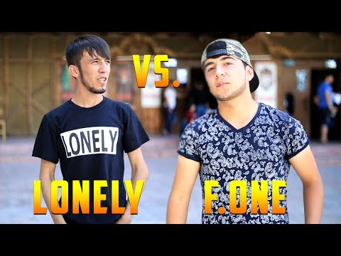 Видео Battle Lonely vs. F.One (RAP.TJ)
